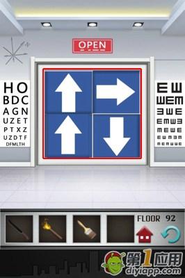 《100层电梯》第九十二关图文攻略