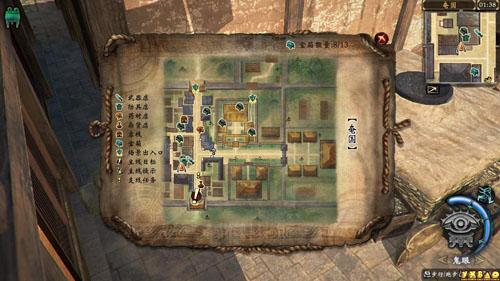《轩辕剑6》捉迷藏位置地点介绍