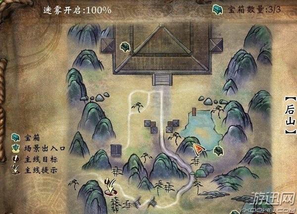 《轩辕剑6》如何找到奄国全宝箱隐藏物品