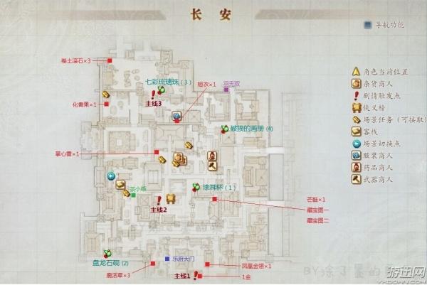 《古剑奇谭2》全地图攻略