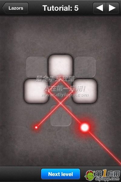 《光线迷宫》lazors Tutorial第5关通关攻略