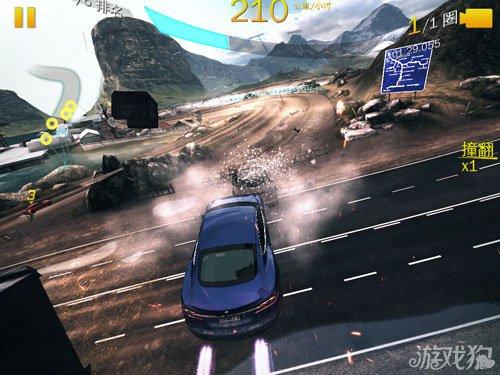 《狂野飙车8》极速撞击技巧