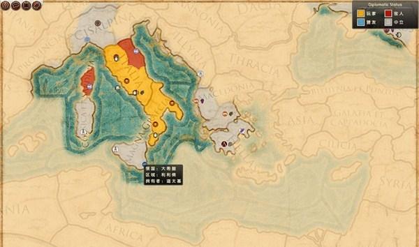 《罗马2:全面战争》文化派系战役图文攻略