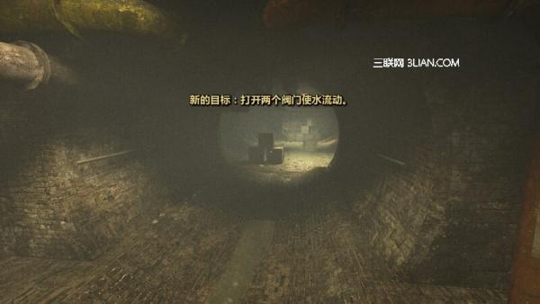 《逃生》第三节图文攻略:逃离下水道