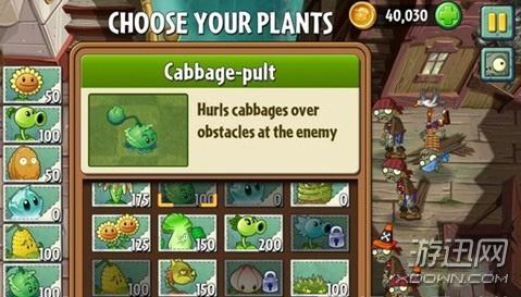 《植物大战僵尸2》安卓版海盗港湾第2关三星攻略