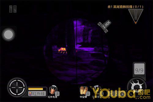 《猎鹿人2014》游戏技巧汇总