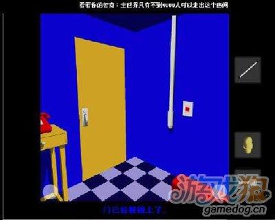 《密室逃脱》天蓝色房间逃脱攻略