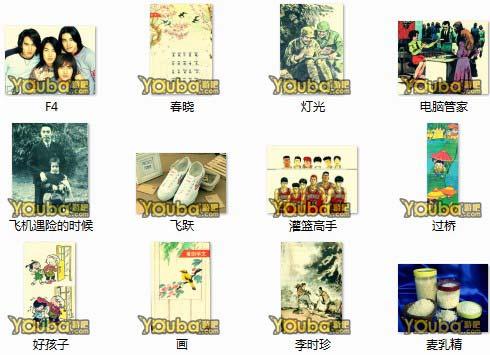 《中国好学霸》四年级第一学期第七册答案大全
