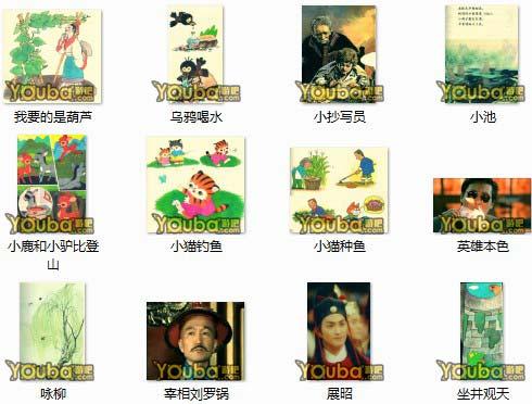 《中国好学霸》六年级第一学期第十一册答案大全
