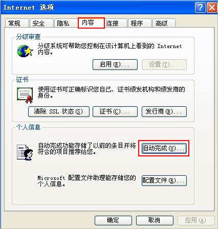 qq分组颜色修改器_QQ相册的照片无法删除怎么办-多特图文教程