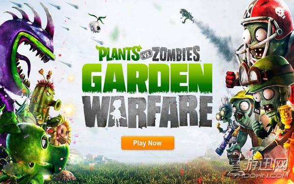 《植物大战僵尸:花园战争》植物及僵尸技能图文攻略