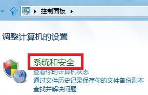 如何在Windows 8 中设置和修改系统电源