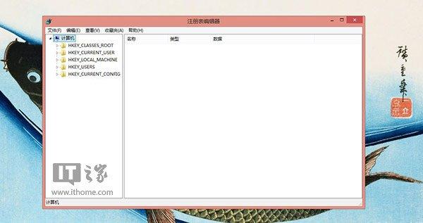 Win8/Win8.1右键新增WD扫描功能设置教程