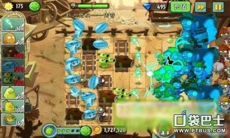 《植物大战僵尸2》功夫世界巨人危机传奇模式攻略