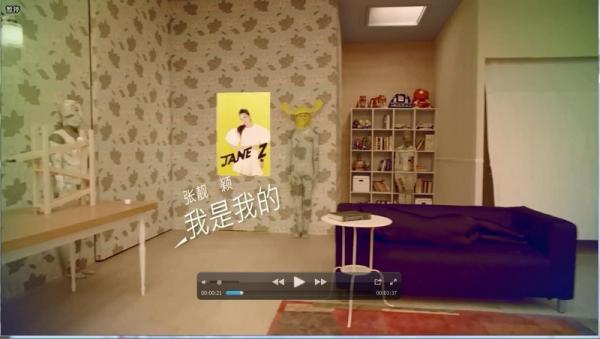 音悦台怎么下载超清MV