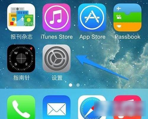 苹果iOS版微信无法使用语音功能怎么解决