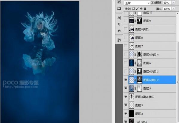 用Photoshop制作人像水下拍摄效果图