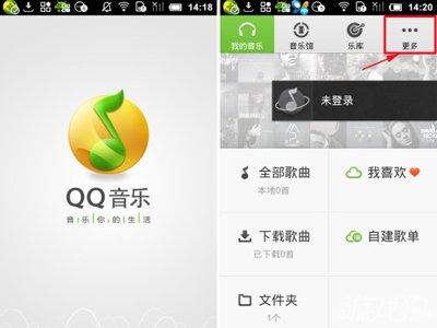 QQ音乐手机版如何开启睡眠模式