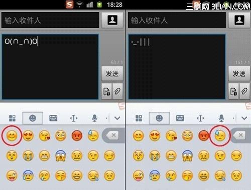 手机搜狗输入法emoji表情怎么玩