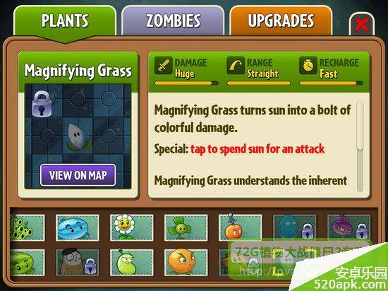 《植物大战僵尸2》遥远的未来新植物放大草介绍