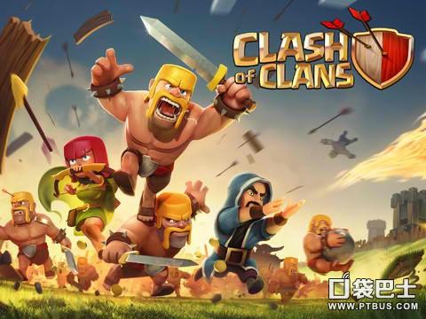 部落战争(Clash of Clans)COC游戏常见术语介绍