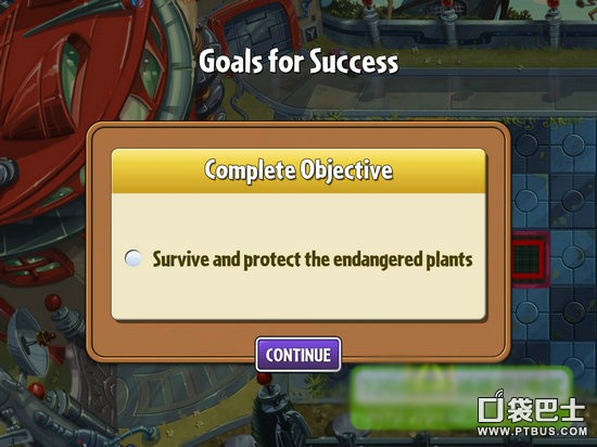 《植物大战僵尸2》遥远的未来第15天攻略 保护橘子
