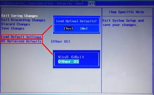 WIN8系统如何换成WIN7系统