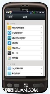 怎样取消QQ微信在线显示
