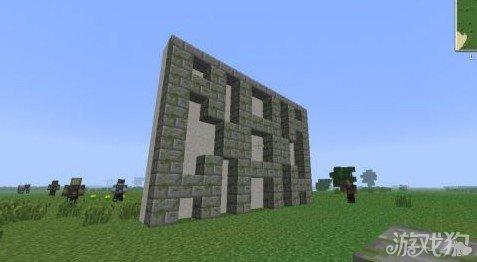 《我的世界》建筑教程之装扮你的墙体