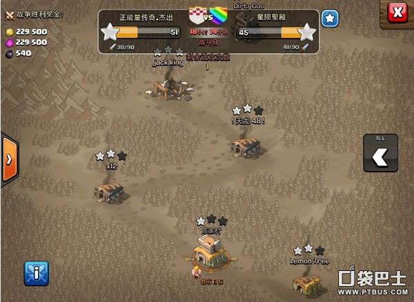 部落冲突(Clash of Clans)COC赢得部落经验分享