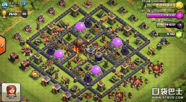 部落冲突(Clash of Clans)COC玩家分享个人部落战经验附阵型