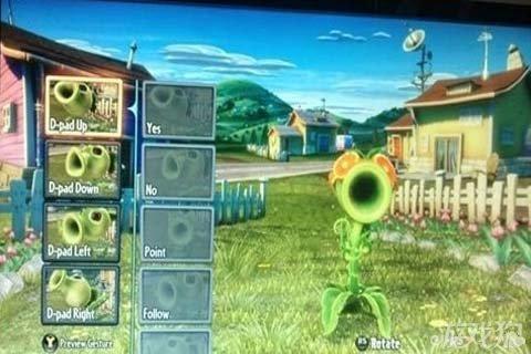《植物大战僵尸》花园战争更换技能外观心得