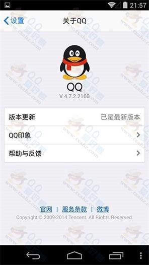安卓手机QQ4.7.2使用体验报告:细节更新