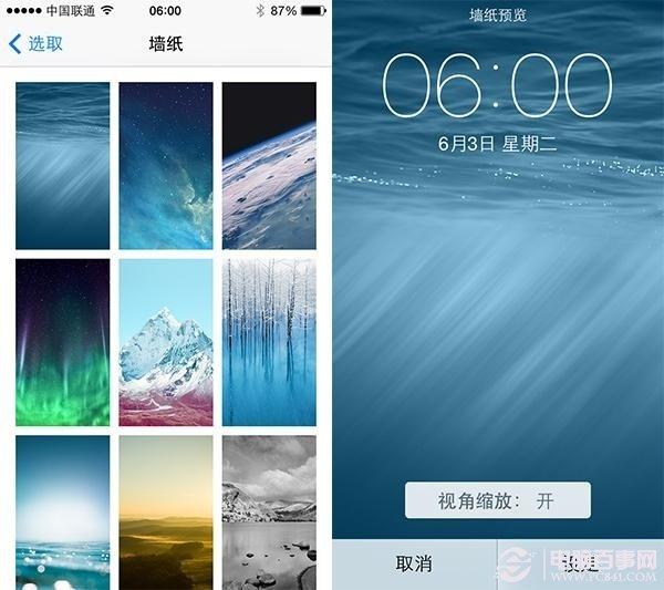 iOS 8怎么样 iOS8中文版详细评测
