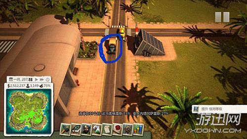 《海岛大亨5》解决道路瘫痪的方法教程