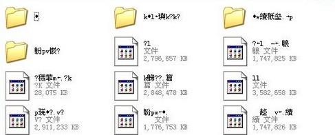 U盘文件夹无法打开怎么办