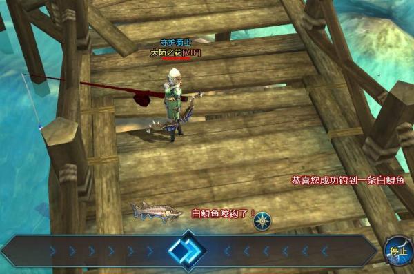 《热血龙族2》特色玩法之钓鱼大赛篇