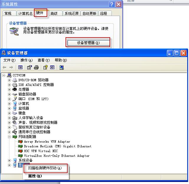 XP系统下CBox的直播画面不完整怎么办