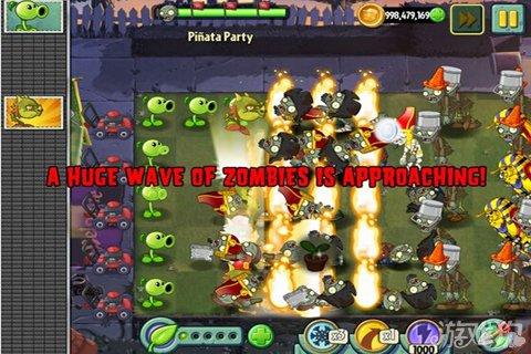 《植物大战僵尸2》炸弹威力无限火龙凑热闹