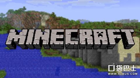 《我的世界》胸甲怎么做 Minecraft胸甲合成攻略