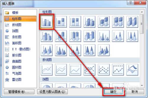 数据透视表制作方法教程