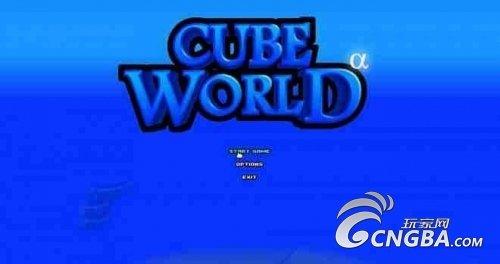 《魔方世界》游戏前期刷怪升级技巧