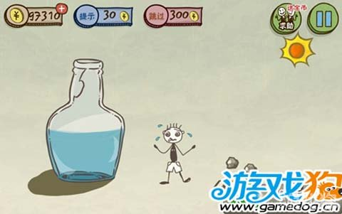 《史上最坑爹的游戏3》第4关喝水过关方法
