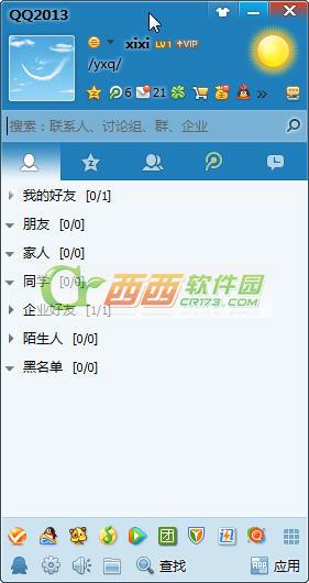 QQ怎么禁止弹出新闻窗口