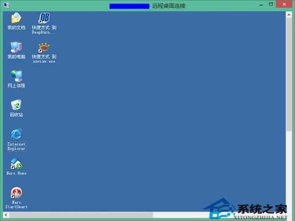 完美使用Win8.1远程桌面的方案