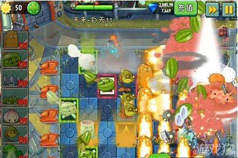 《植物大战僵尸2》未来世界第11天西瓜阵