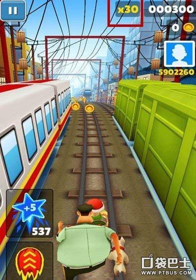 《地铁跑酷》分数翻倍技巧 教你怎样翻出70倍