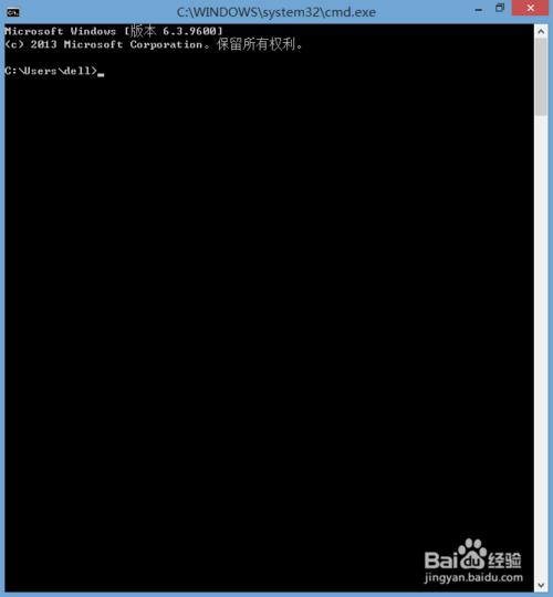 cmd查看本机IP地址的方法