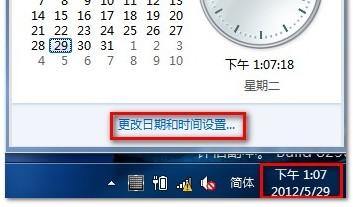 如何在Win8中添加不同时区的时钟