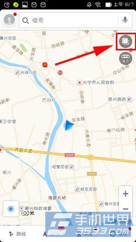 高德地图查看街景方法